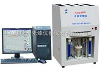 KZDL-8000型微機全自動定硫儀/測硫儀