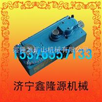 CWJ-1A瓦斯鉴定器,光干涉式甲烷测定器