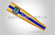 5021便携式电导率仪