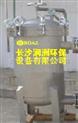 湖南单袋式多袋式压力式过滤器生产厂家