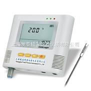 超低温温度记录仪L93-1L,液氮温度记录仪,冰箱温度测试仪