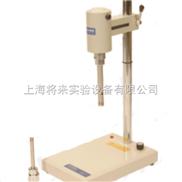 L0044452,高剪切分散乳化機價格