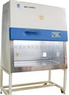 BSC-1300-Ⅱ-A2苏州二级生物安全柜价格详细介绍