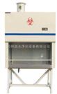 BSC-1300-Ⅱ-B1二级生物安全柜详细介绍价格