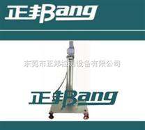 BA-10A  伺服電子材料試驗機∣伺服電子材料拉力機∣伺服電子拉力機