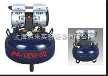 L0046314,一拖二空氣壓縮機價格