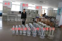 QHF-100风包释压阀厂家直销