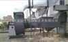 广州紫科废气处理万博网页版手机登录公司