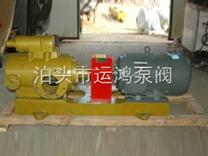恒运3GBW保温三螺杆泵
