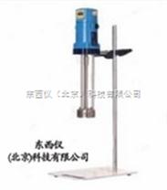 高剪切分散乳化機