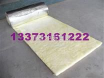 桂平市吸音防火岩棉玻璃棉天花板廠家