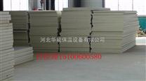 外墙聚氨酯复合板价格