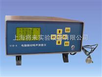 L0044440,電腦振動噪聲測量儀價格