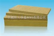 Hebei建筑外墻保溫材料巖棉板詳細說明、廊坊大城防火保溫材料有限公司