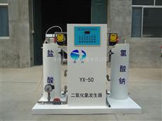 YX-400上海正压型二氧化氯发生器