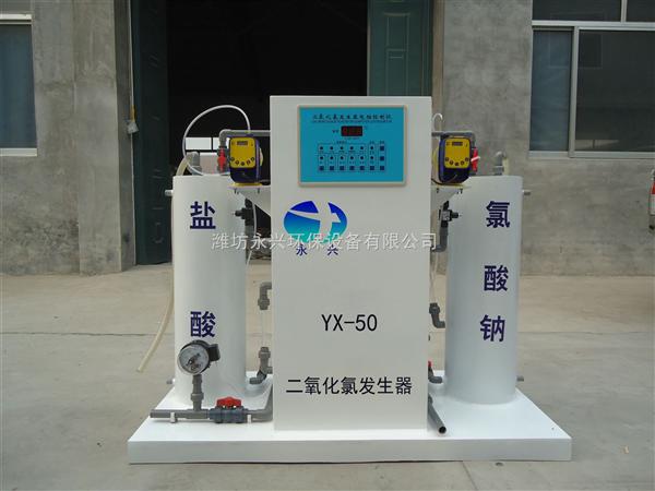 上海正压型二氧化氯发生器