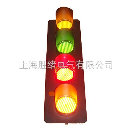 滑触线四相电源指示灯ABC-HCX-100/4型