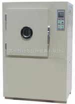 自然通風老化箱熱老化試驗箱換氣量不確定度評定