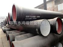 <DN400球墨铸铁管>DN400铸铁管75.5KG/米