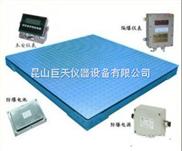 专卖1吨电子小地磅,1吨电子小地磅效正/效准