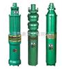 充水式潜水电泵