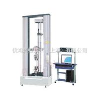 5KN/10KN微機控製電子萬能試驗機