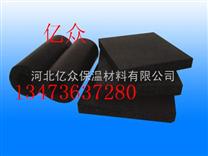 B1、B2級橡塑保溫材料,阻燃橡塑保溫材料廠家