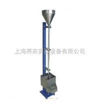 L0023329, 落砂耐磨試驗機價格