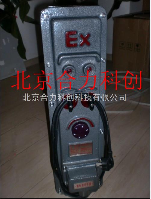 邝经理会员类型:生产商         产品详细描述 防爆油汀电暖气&nbsp