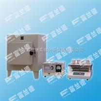 GB/T 508石油產品灰分測定儀