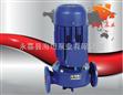 SG防爆不鏽鋼管道增壓泵