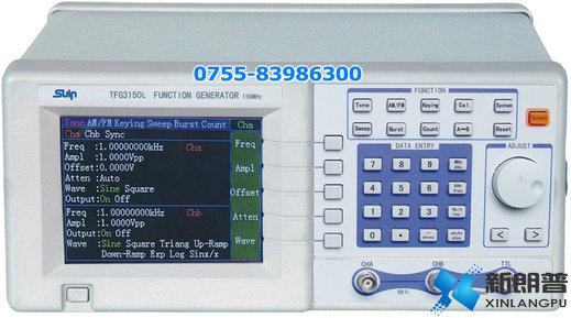 数英仪器|dds函数信号发生器tfg