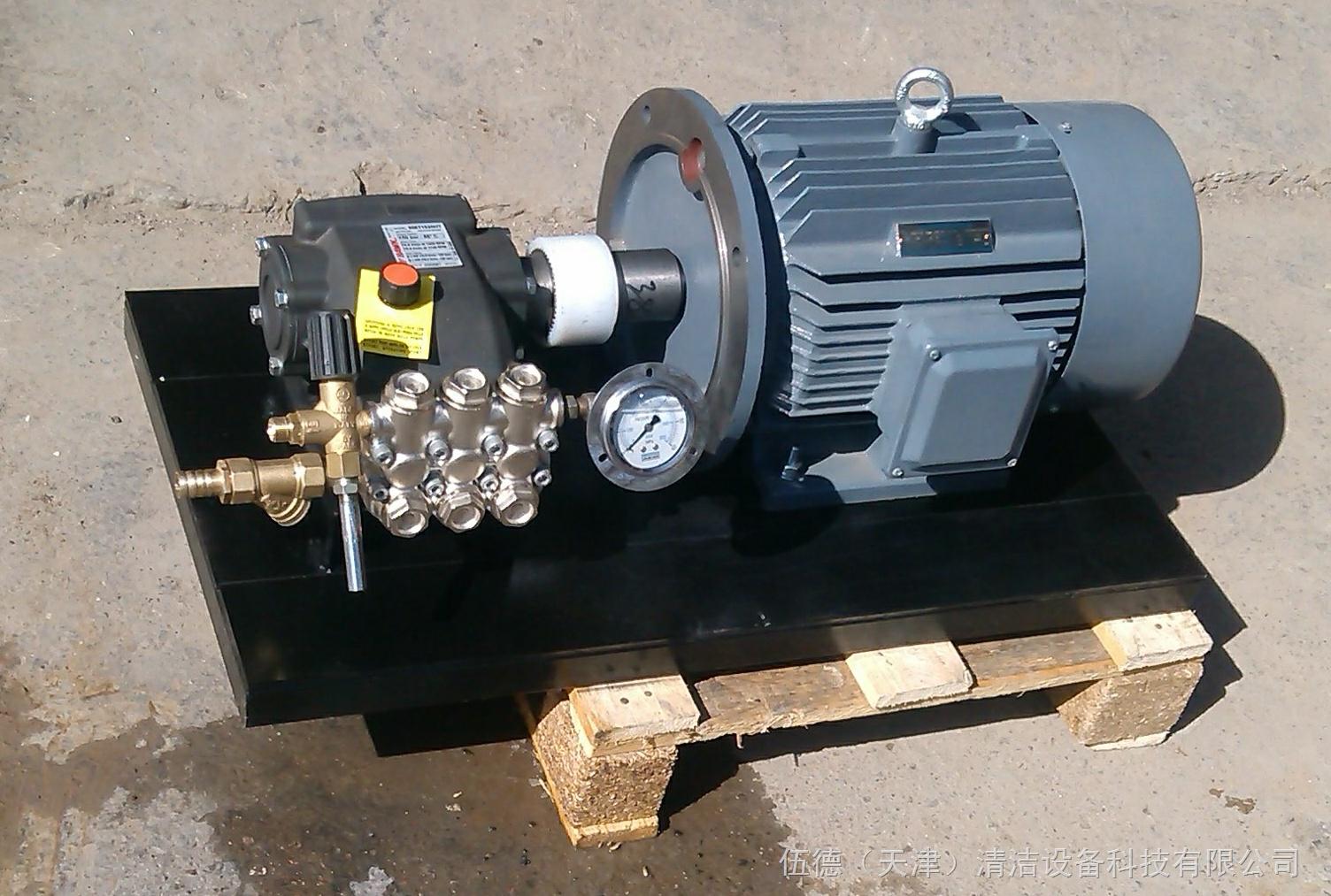 DL1515-德利高压热水清洗机