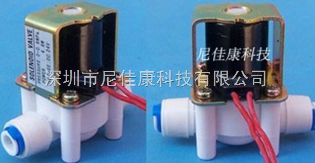 方型连线快接式进水电磁阀(24v)