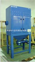 小型工业集尘机