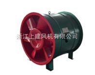 HTF(A)消防高温排烟轴流通风机