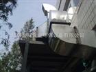 JYJ-JD餐饮厨房油烟净化器,食品加工业油烟净化器