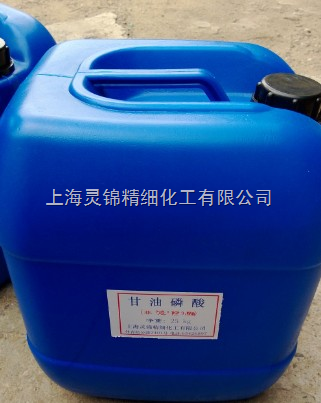 普通试剂 甘油磷酸