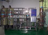 混床离子交换超纯水设备