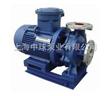 不锈钢离心泵-ISWH卧式化工管道泵-耐腐蚀离心泵价格