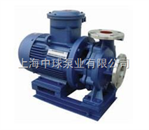 不銹鋼離心泵-ISWH臥式化工管道泵-耐腐蝕離心泵價格