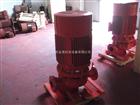 XBD立式消防专用泵