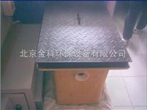 北京金科兴业地埋式床置式吊装型油水分离器