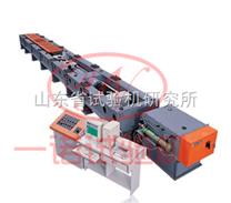 一諾電線電纜拉力試驗機,鏈條拉力試驗機價格