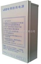 尼佳康純水機24V變壓器(10A),淨水機變壓器批發