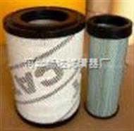 6I-2503 6I-25046I-2503 6I-2504卡特空气滤芯*
