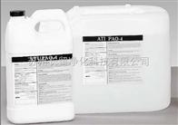 美国ATI美国ATI EMERY3004气溶胶原液PAO-4