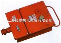 BBD31140隔爆型电缆远距离短路保护器