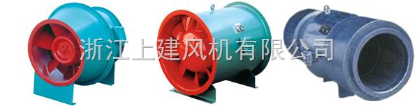 GXF、SJG斜流式通风机