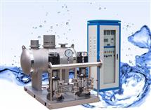 WFGL/WFGW無負壓變頻供水設備|小區供水係統